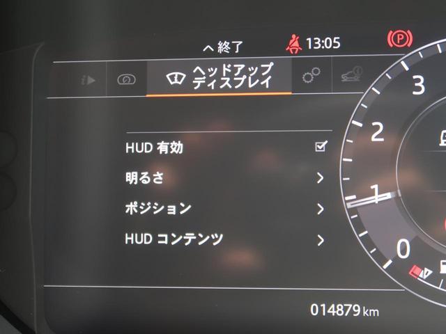 ヴォーグ 電動サイドステップ ヘッドアップディスプレイ(34枚目)