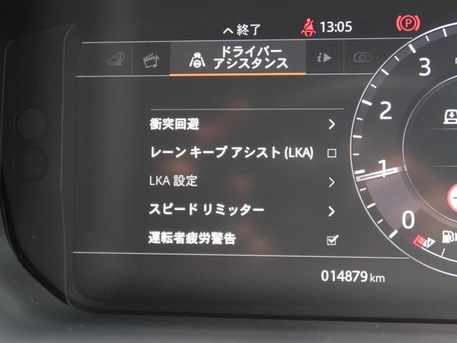 ヴォーグ 電動サイドステップ ヘッドアップディスプレイ(35枚目)