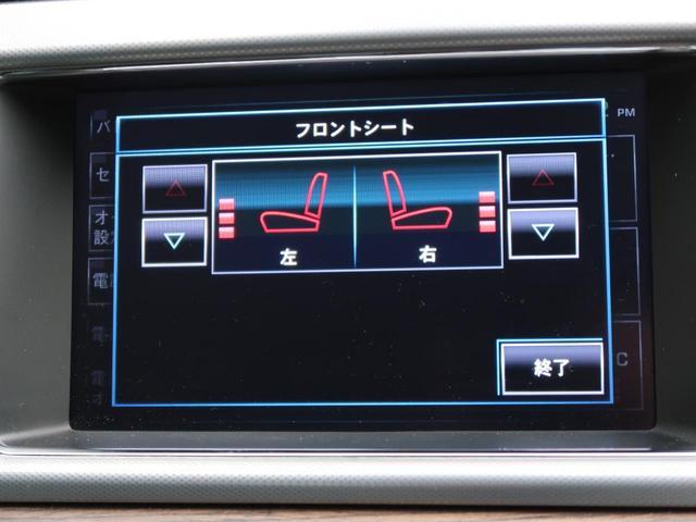 「ジャガー」「XF」「セダン」「静岡県」の中古車8