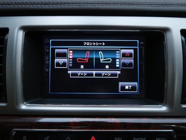 「ジャガー」「XF」「セダン」「静岡県」の中古車5