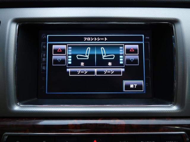 「ジャガー」「XF」「セダン」「静岡県」の中古車37