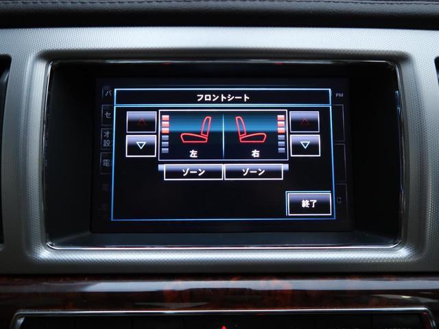 「ジャガー」「XF」「セダン」「静岡県」の中古車38