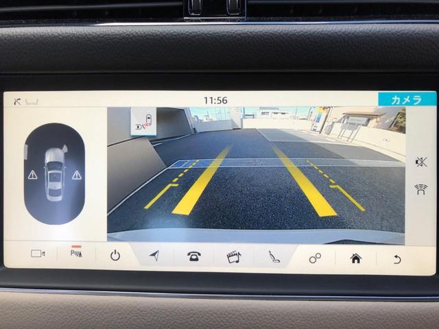 ピュア 認定 アダプティブクルーズコントロール 前席シートヒーター MERIDIAN 18AW HIDヘッドライト 電動ステアリングコラム(5枚目)