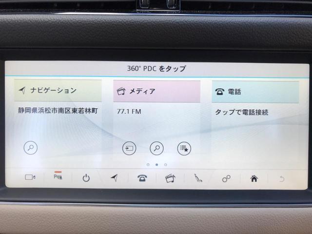 ピュア 認定 アダプティブクルーズコントロール 前席シートヒーター MERIDIAN 18AW HIDヘッドライト 電動ステアリングコラム(24枚目)