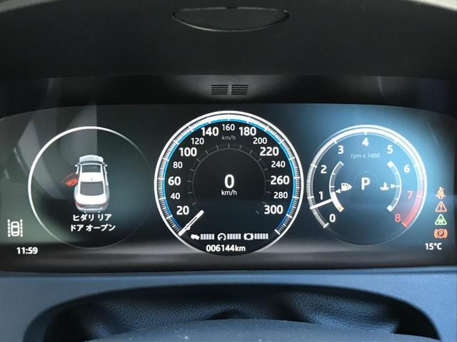 ピュア 認定 アダプティブクルーズコントロール 前席シートヒーター MERIDIAN 18AW HIDヘッドライト 電動ステアリングコラム(32枚目)