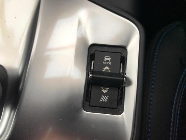 JaguarDriveコントロール『標準・エコ・ダイナミック・ウィンターの各モードを選択可能。ステアリング、スロットルレスポンス、シフトポイントを最適化します。』