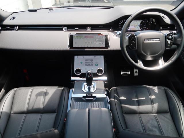 R-ダイナミック S 50th限定車 ブラック20AW シルバーコントラストルーフ 全席シートヒーター 全周囲カメラ パークアシスト フル液晶メーターパネル パワーテールゲート(2枚目)