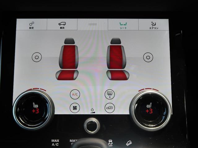R-ダイナミック S 50th限定車 ブラック20AW シルバーコントラストルーフ 全席シートヒーター 全周囲カメラ パークアシスト フル液晶メーターパネル パワーテールゲート(7枚目)