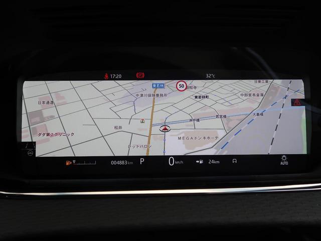 R-ダイナミック S 50th限定車 ブラック20AW シルバーコントラストルーフ 全席シートヒーター 全周囲カメラ パークアシスト フル液晶メーターパネル パワーテールゲート(8枚目)