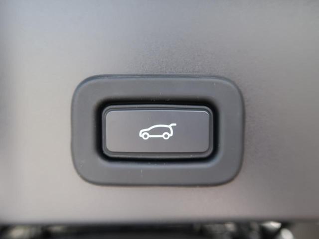 R-ダイナミック S 50th限定車 ブラック20AW シルバーコントラストルーフ 全席シートヒーター 全周囲カメラ パークアシスト フル液晶メーターパネル パワーテールゲート(11枚目)