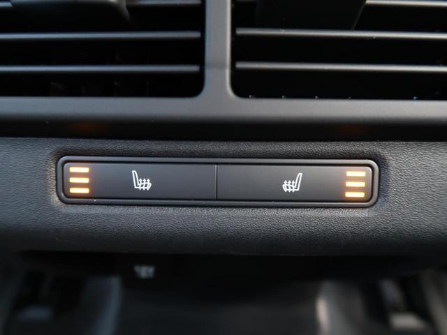 R-ダイナミック S 50th限定車 ブラック20AW シルバーコントラストルーフ 全席シートヒーター 全周囲カメラ パークアシスト フル液晶メーターパネル パワーテールゲート(15枚目)