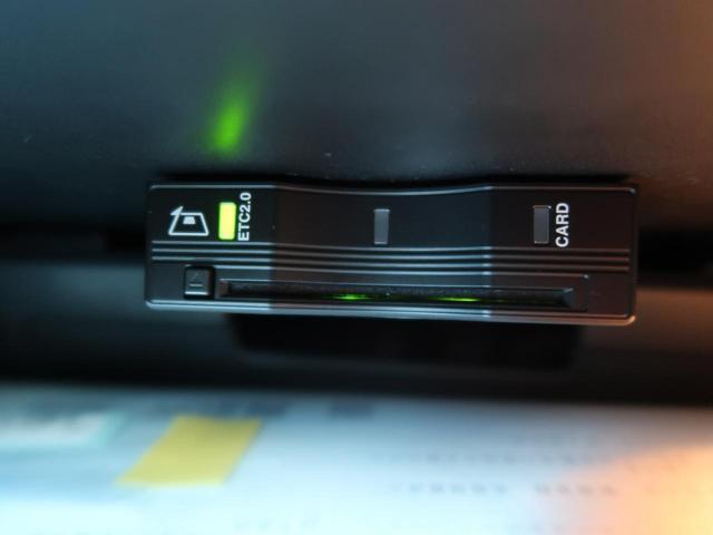 R-ダイナミック S 50th限定車 ブラック20AW シルバーコントラストルーフ 全席シートヒーター 全周囲カメラ パークアシスト フル液晶メーターパネル パワーテールゲート(28枚目)