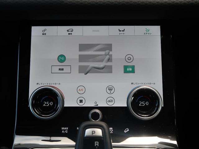 R-ダイナミック S 50th限定車 ブラック20AW シルバーコントラストルーフ 全席シートヒーター 全周囲カメラ パークアシスト フル液晶メーターパネル パワーテールゲート(35枚目)
