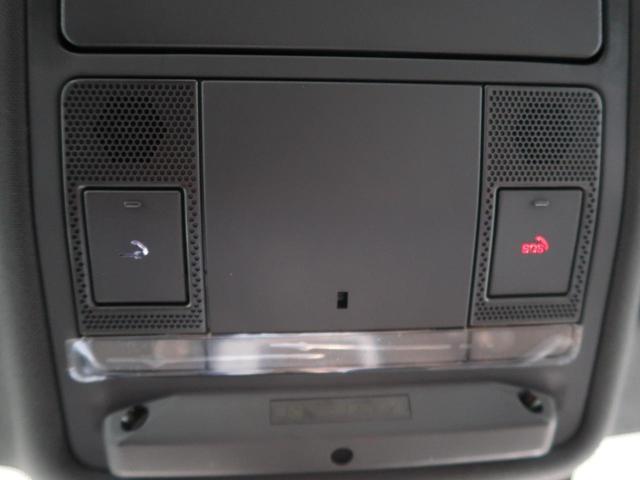 R-ダイナミック S 50th限定車 ブラック20AW シルバーコントラストルーフ 全席シートヒーター 全周囲カメラ パークアシスト フル液晶メーターパネル パワーテールゲート(36枚目)
