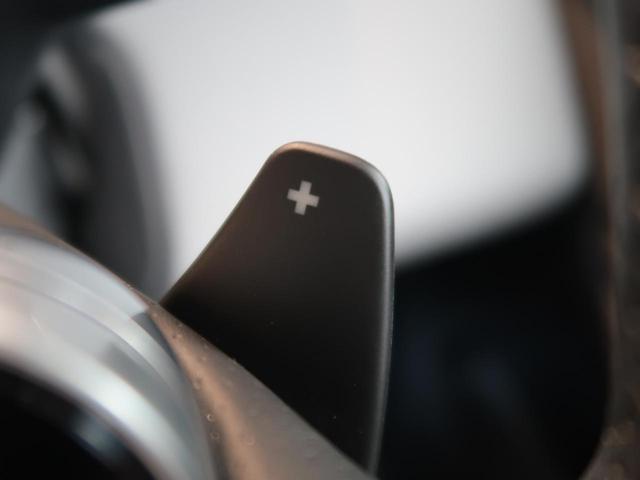R-ダイナミック S 50th限定車 ブラック20AW シルバーコントラストルーフ 全席シートヒーター 全周囲カメラ パークアシスト フル液晶メーターパネル パワーテールゲート(41枚目)