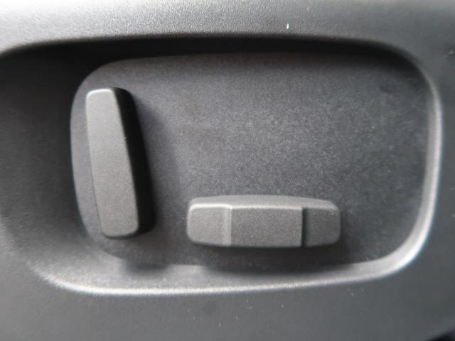 R-ダイナミック S 50th限定車 ブラック20AW シルバーコントラストルーフ 全席シートヒーター 全周囲カメラ パークアシスト フル液晶メーターパネル パワーテールゲート(42枚目)