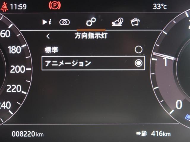 R-ダイナミック S 50th限定車 ブラック20AW シルバーコントラストルーフ 全席シートヒーター 全周囲カメラ パークアシスト フル液晶メーターパネル パワーテールゲート(44枚目)