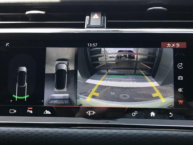 R-ダイナミック S 認定中古車 ディーゼル サラウンドカメラ 衝突被害軽減ブレーキ アダプティブクルーズ LEDヘッドライト パワーバックドア パワーシート シートヒーター フル液晶メーター コーナーセンサー(4枚目)