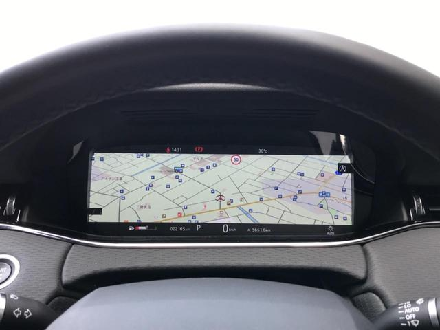 R-ダイナミック S 認定中古車 ディーゼル サラウンドカメラ 衝突被害軽減ブレーキ アダプティブクルーズ LEDヘッドライト パワーバックドア パワーシート シートヒーター フル液晶メーター コーナーセンサー(7枚目)