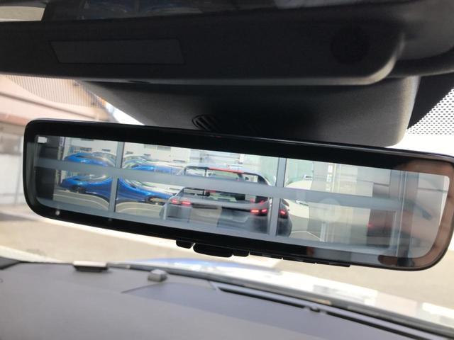 R-ダイナミック S 認定中古車 ディーゼル サラウンドカメラ 衝突被害軽減ブレーキ アダプティブクルーズ LEDヘッドライト パワーバックドア パワーシート シートヒーター フル液晶メーター コーナーセンサー(8枚目)