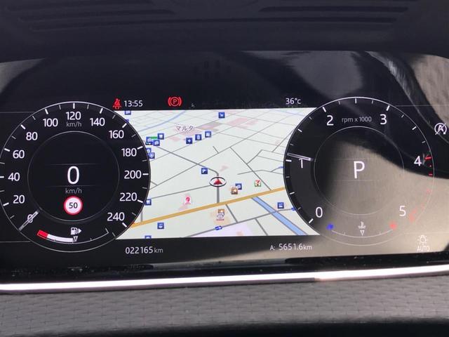 R-ダイナミック S 認定中古車 ディーゼル サラウンドカメラ 衝突被害軽減ブレーキ アダプティブクルーズ LEDヘッドライト パワーバックドア パワーシート シートヒーター フル液晶メーター コーナーセンサー(23枚目)