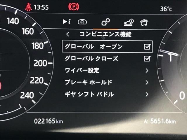 R-ダイナミック S 認定中古車 ディーゼル サラウンドカメラ 衝突被害軽減ブレーキ アダプティブクルーズ LEDヘッドライト パワーバックドア パワーシート シートヒーター フル液晶メーター コーナーセンサー(24枚目)
