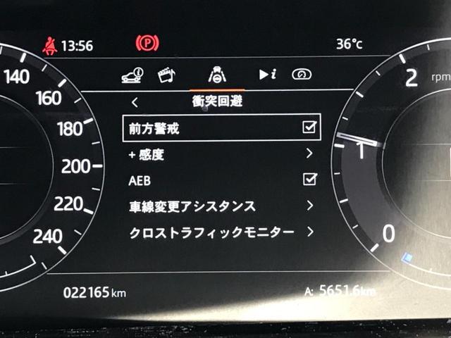 R-ダイナミック S 認定中古車 ディーゼル サラウンドカメラ 衝突被害軽減ブレーキ アダプティブクルーズ LEDヘッドライト パワーバックドア パワーシート シートヒーター フル液晶メーター コーナーセンサー(26枚目)