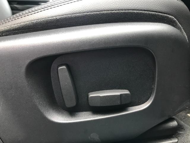 R-ダイナミック S 認定中古車 ディーゼル サラウンドカメラ 衝突被害軽減ブレーキ アダプティブクルーズ LEDヘッドライト パワーバックドア パワーシート シートヒーター フル液晶メーター コーナーセンサー(32枚目)