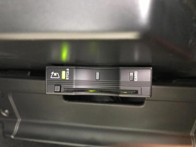 R-ダイナミック S 認定中古車 ディーゼル サラウンドカメラ 衝突被害軽減ブレーキ アダプティブクルーズ LEDヘッドライト パワーバックドア パワーシート シートヒーター フル液晶メーター コーナーセンサー(38枚目)