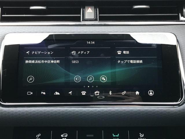 R-ダイナミック S 認定中古車 ディーゼル サラウンドカメラ 衝突被害軽減ブレーキ アダプティブクルーズ LEDヘッドライト パワーバックドア パワーシート シートヒーター フル液晶メーター コーナーセンサー(39枚目)