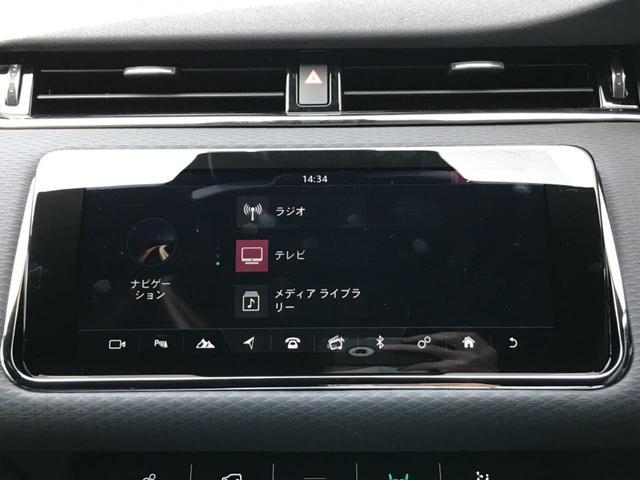 R-ダイナミック S 認定中古車 ディーゼル サラウンドカメラ 衝突被害軽減ブレーキ アダプティブクルーズ LEDヘッドライト パワーバックドア パワーシート シートヒーター フル液晶メーター コーナーセンサー(41枚目)