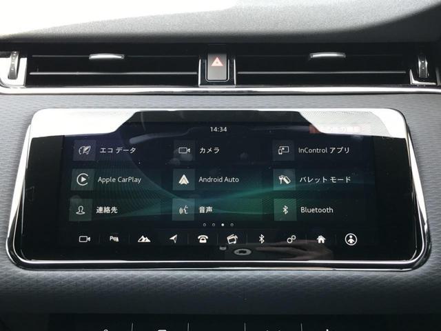 R-ダイナミック S 認定中古車 ディーゼル サラウンドカメラ 衝突被害軽減ブレーキ アダプティブクルーズ LEDヘッドライト パワーバックドア パワーシート シートヒーター フル液晶メーター コーナーセンサー(42枚目)