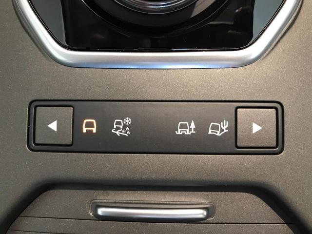 フリースタイル 認定中古車 限定車 ディーゼル MERIDIANサウンド サラウンドカメラ 衝突被害軽減ブレーキ HIDヘッドライト パワーバックドア シートヒーター フルセグTV スマートエントリー(28枚目)