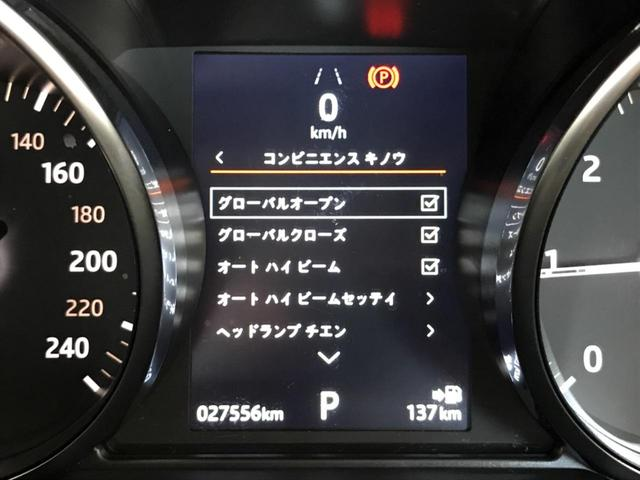 フリースタイル 認定中古車 限定車 ディーゼル MERIDIANサウンド サラウンドカメラ 衝突被害軽減ブレーキ HIDヘッドライト パワーバックドア シートヒーター フルセグTV スマートエントリー(33枚目)