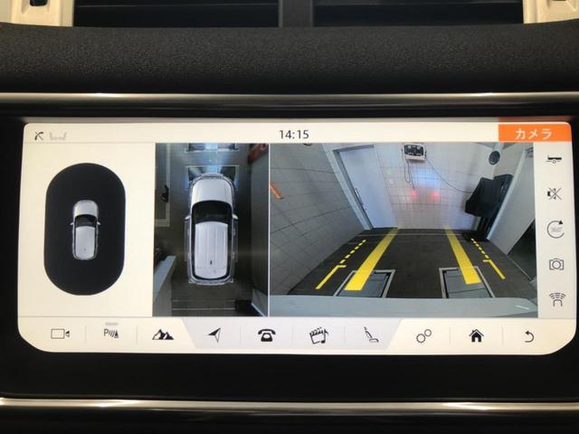 HSE 認定中古車 ガラスルーフ レザーシート MERIDIANサウンド サラウンドカメラ 衝突被害軽減ブレーキ HIDヘッドライト ブラインドスポットモニター パワーバックドア メモリー機能付パワーシート(6枚目)