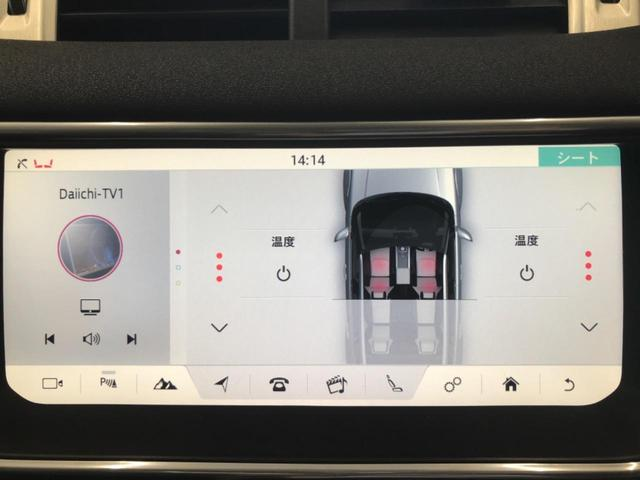 HSE 認定中古車 ガラスルーフ レザーシート MERIDIANサウンド サラウンドカメラ 衝突被害軽減ブレーキ HIDヘッドライト ブラインドスポットモニター パワーバックドア メモリー機能付パワーシート(8枚目)