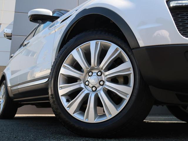 HSE 認定中古車 ガラスルーフ レザーシート MERIDIANサウンド サラウンドカメラ 衝突被害軽減ブレーキ HIDヘッドライト ブラインドスポットモニター パワーバックドア メモリー機能付パワーシート(13枚目)