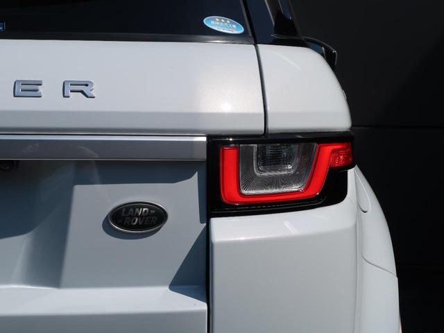 HSE 認定中古車 ガラスルーフ レザーシート MERIDIANサウンド サラウンドカメラ 衝突被害軽減ブレーキ HIDヘッドライト ブラインドスポットモニター パワーバックドア メモリー機能付パワーシート(26枚目)