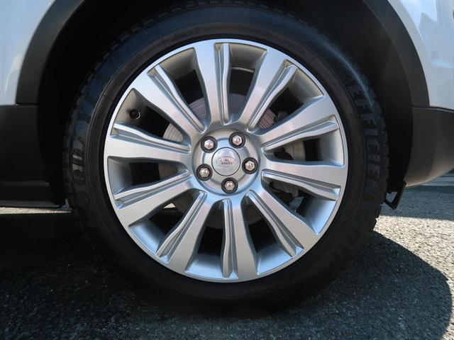 HSE 認定中古車 ガラスルーフ レザーシート MERIDIANサウンド サラウンドカメラ 衝突被害軽減ブレーキ HIDヘッドライト ブラインドスポットモニター パワーバックドア メモリー機能付パワーシート(27枚目)
