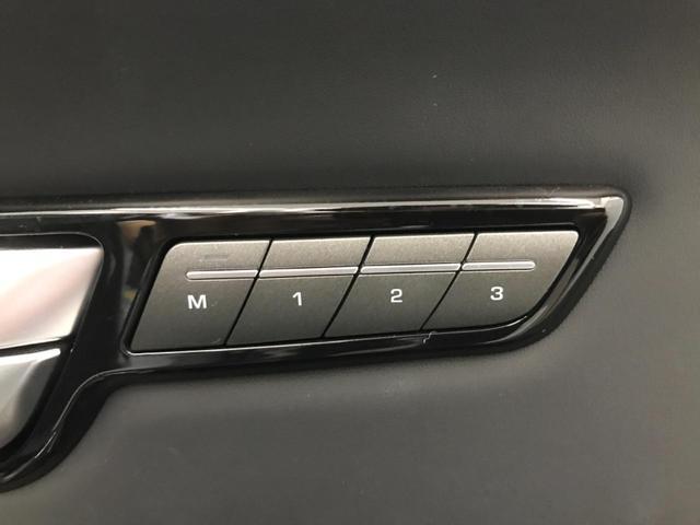 HSE 認定中古車 ガラスルーフ レザーシート MERIDIANサウンド サラウンドカメラ 衝突被害軽減ブレーキ HIDヘッドライト ブラインドスポットモニター パワーバックドア メモリー機能付パワーシート(35枚目)