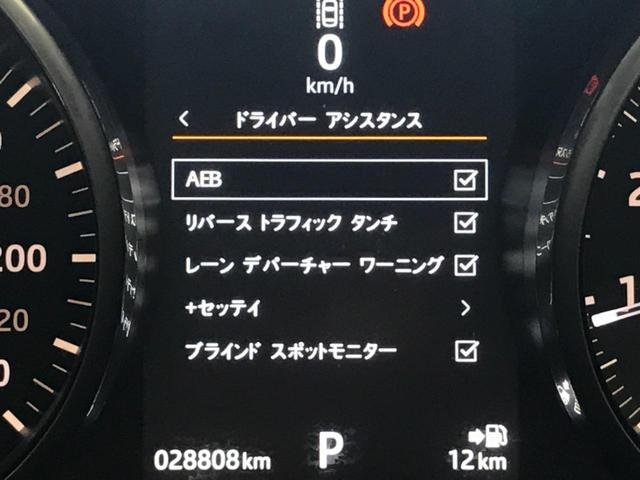 HSE 認定中古車 ガラスルーフ レザーシート MERIDIANサウンド サラウンドカメラ 衝突被害軽減ブレーキ HIDヘッドライト ブラインドスポットモニター パワーバックドア メモリー機能付パワーシート(42枚目)