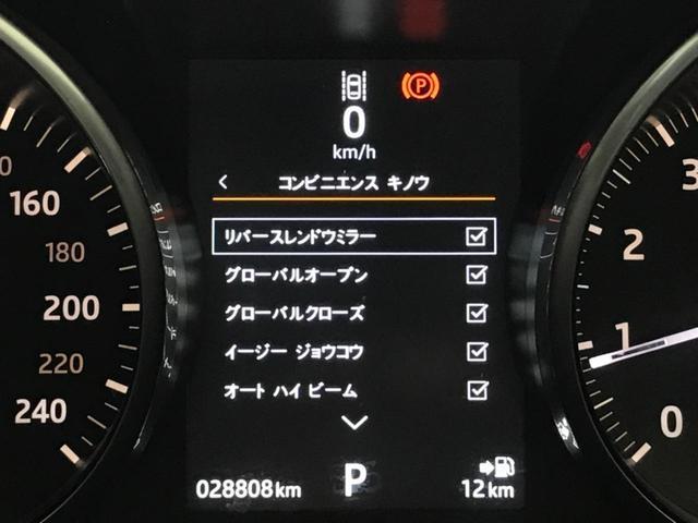 HSE 認定中古車 ガラスルーフ レザーシート MERIDIANサウンド サラウンドカメラ 衝突被害軽減ブレーキ HIDヘッドライト ブラインドスポットモニター パワーバックドア メモリー機能付パワーシート(44枚目)