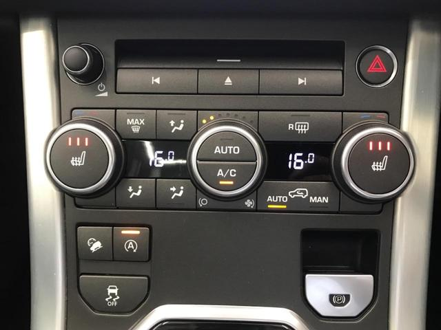 HSE 認定中古車 ガラスルーフ レザーシート MERIDIANサウンド サラウンドカメラ 衝突被害軽減ブレーキ HIDヘッドライト ブラインドスポットモニター パワーバックドア メモリー機能付パワーシート(50枚目)