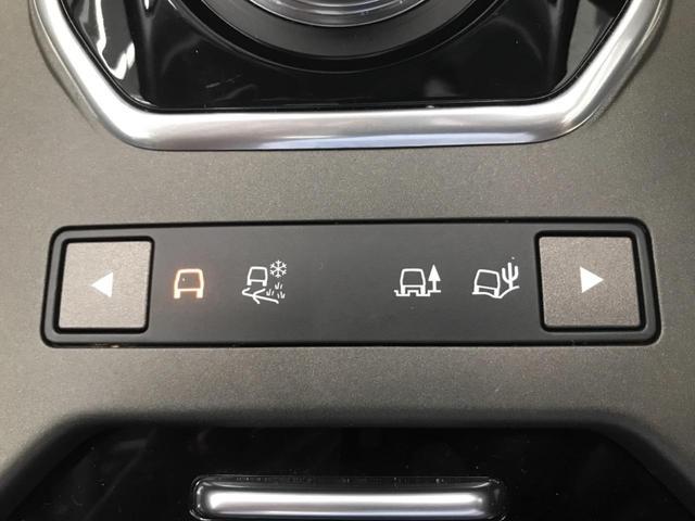 HSE 認定中古車 ガラスルーフ レザーシート MERIDIANサウンド サラウンドカメラ 衝突被害軽減ブレーキ HIDヘッドライト ブラインドスポットモニター パワーバックドア メモリー機能付パワーシート(51枚目)