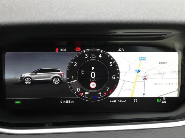 S 認定中古車 サラウンドカメラ 衝突被害軽減ブレーキ アダプティブクルーズ 禁煙車 LEDヘッドライト パワーバックドア パワーシート シートヒーター フル液晶メーター レーンキープアシスト(7枚目)