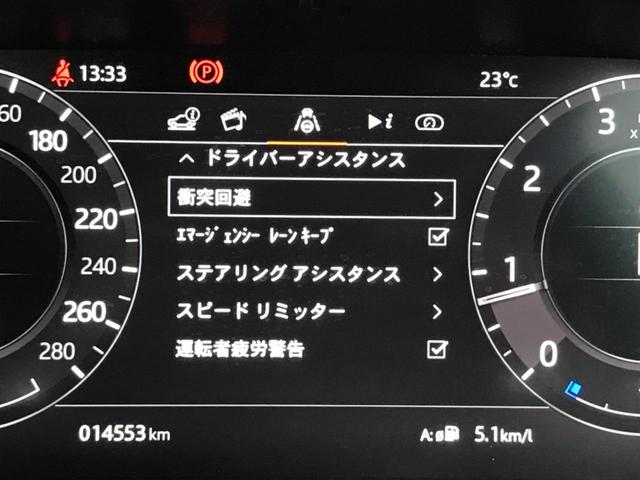S 認定中古車 サラウンドカメラ 衝突被害軽減ブレーキ アダプティブクルーズ 禁煙車 LEDヘッドライト パワーバックドア パワーシート シートヒーター フル液晶メーター レーンキープアシスト(31枚目)