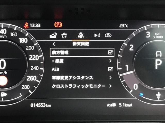 S 認定中古車 サラウンドカメラ 衝突被害軽減ブレーキ アダプティブクルーズ 禁煙車 LEDヘッドライト パワーバックドア パワーシート シートヒーター フル液晶メーター レーンキープアシスト(33枚目)