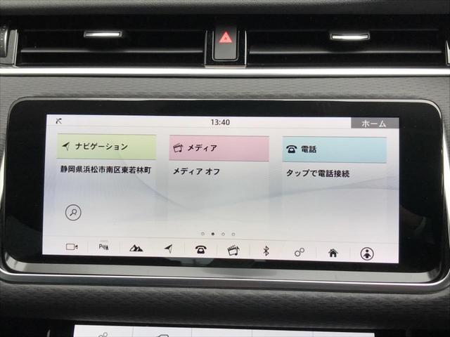 S 認定中古車 サラウンドカメラ 衝突被害軽減ブレーキ アダプティブクルーズ 禁煙車 LEDヘッドライト パワーバックドア パワーシート シートヒーター フル液晶メーター レーンキープアシスト(35枚目)