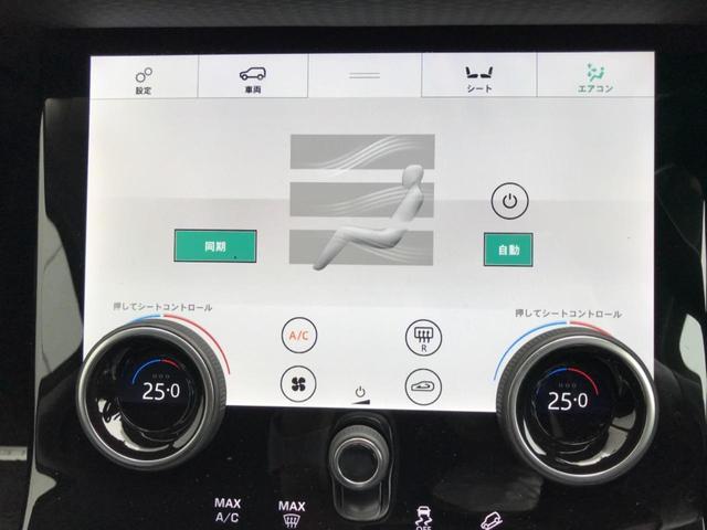 S 認定中古車 サラウンドカメラ 衝突被害軽減ブレーキ アダプティブクルーズ 禁煙車 LEDヘッドライト パワーバックドア パワーシート シートヒーター フル液晶メーター レーンキープアシスト(36枚目)
