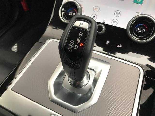 S 認定中古車 サラウンドカメラ 衝突被害軽減ブレーキ アダプティブクルーズ 禁煙車 LEDヘッドライト パワーバックドア パワーシート シートヒーター フル液晶メーター レーンキープアシスト(38枚目)
